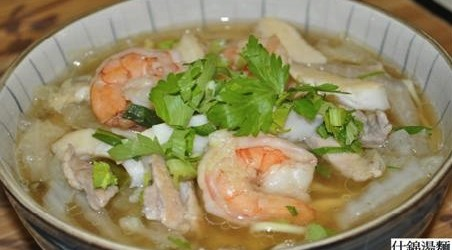 Taiwanese_Seafood_Combination_Noodles_Small