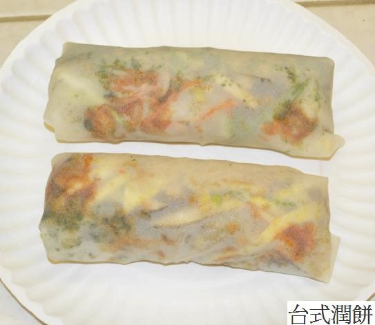 Taiwanese cooking taiwanese spring rolls forumfinder Gallery
