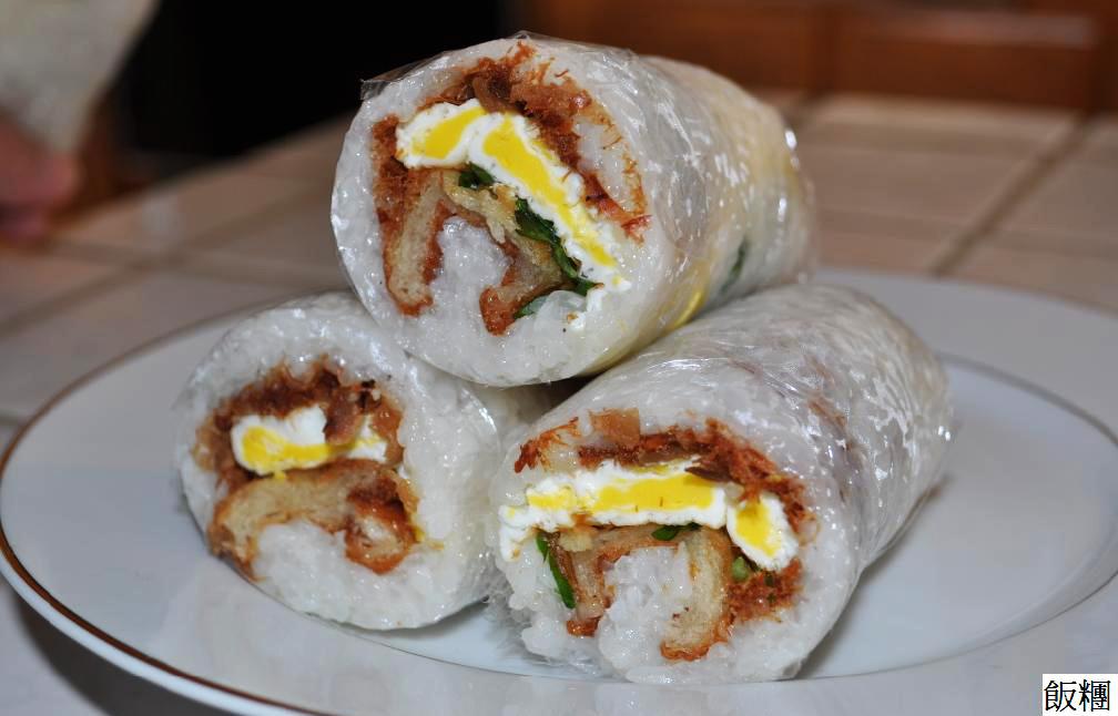 Breakfast Rice Rolls | taiwanesecookingsite